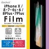 iPhone8/7s・7・6s・6/7sPlus・7Plus用液晶保護フィルム衝撃吸収光沢/アンチグレア【アイフォン8アイフォン7sアイフォン7sプラス保護フィルム新型新iPhone】