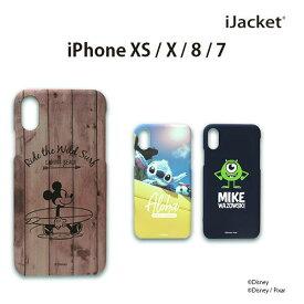 UNISTYLE ディズニー・ディズニー/ピクサーキャラクター ラバーコートケース iPhoneXS・X / 8・7 全3種類 【Disney Pixar スマホカバー スマホケース アイフォン X アイフォン7s ミッキー スティッチ マイク シンプル かわいい】