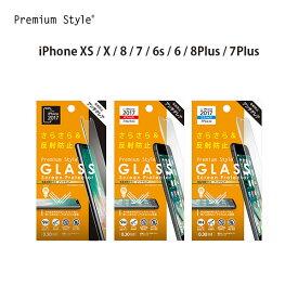 iPhoneX / 8・7・6s・6 / 8Plus・7Plus用 液晶保護ガラス アンチグレア 【アイフォン X アイフォン7s アイフォン7sプラス iPhone 液晶保護 ガラス アンチグレア】