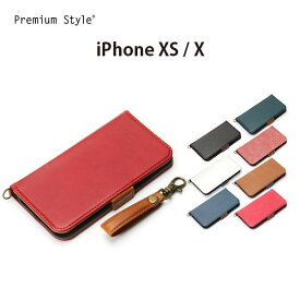 iPhoneXS iPhoneX アイフォン iPhoneケース 手帳型 フリップカバー PUレザーダメージ加工【 フリップカバー 手帳型 ケース あいふぉん PUレザー カード シンプル 大人 】