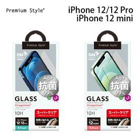 iPhone 12 mini/12・12 Pro用 治具付き 抗菌液晶保護ガラス スーパークリア【12ミニ 12プロ 抗菌 保護ガラス ガラスフィルム 10H ドラゴントレイル】