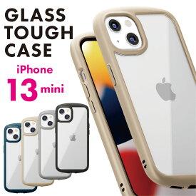 iPhone 13 mini用 ガラスタフケース ラウンドタイプ【あいふぉん アイフォン 新型 2021年 5.4インチ スマホケース スマホカバー シンプル ガラスタフ ブラック グレー ベージュ ネイビー】
