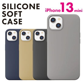 iPhone 13 mini用 抗菌スリムシリコンケース【あいふぉん アイフォン 新型 2021年 5.4インチ スマホケース スマホカバー シンプル 抗菌 シリコン ブラック グレー ベージュ ネイビー 】