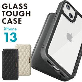 iPhone 13 用 ガラスフリップケース キルティング調【あいふぉん アイフォン 新型 2021年 6.1inch 6.1インチ デュアルカメラ スマホケース スマホカバー キルティング ブラック アイボリー シンプル】