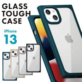 iPhone 13 用 ガラスタフケース スクエアタイプ【あいふぉん アイフォン 新型 2021年 6.1inch 6.1インチ デュアルカメラ スマホケース スマホカバー シンプル ガラスタフ スクエア ブラック グレー ネイビー ベージュ】