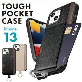 iPhone 13 用 ポケット付 ハイブリッドタフケース【あいふぉん アイフォン 新型 2021年 6.1inch 6.1インチ デュアルカメラ スマホケース スマホカバー シンプル カードポケット】