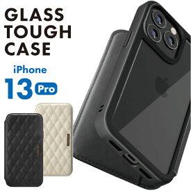 iPhone 13 Pro用 ガラスフリップケース キルティング調【あいふぉん アイフォン 新型 2021年 6.1inch 6.1インチトリプルカメラ スマホケース スマホカバー シンプル 手帳型 キルティング 】