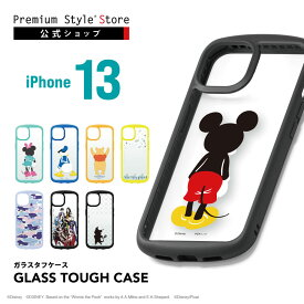 iPhone 13 用 ガラスタフケース【ディズニー Disney アイフォン 新型 2021年 6.1インチ デュアルカメラ スマホケース カバー ミッキー ミニー ドナルド プーさん TOYSTORY モンスターズインク ディズニー ツイステッドワンダーランド グリム】