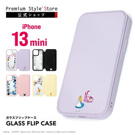iPhone 13 mini用 ガラスフリップケース【ミッキーマウス/ブラック ミニーマウス くまのプーさん アリス プーさん ふしぎの国のアリス 手帳型】