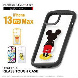 iPhone 13 Pro Max用 ガラスタフケース【あいふぉん アイフォン 新型 2021年 6.7inch 6.7インチ スマホケース スマホカバー ディズニー Disney ミッキー プーさん スパイダー マーベル スターウォーズ】