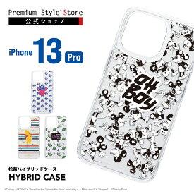 iPhone 13 Pro用 抗菌ハイブリッドケース【あいふぉん アイフォン 新型 2021年 6.1inch 6.1インチ トリプルカメラ スマホケース スマホカバー ディズニー Disney TOYSTORY】
