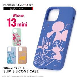 iPhone 13 mini用 抗菌スリムシリコンケース【 あいふぉん アイフォン 新型 2021年 5.4inch 5.4インチ スマホケース スマホカバー ディズニー Disney ミッキーマウス ミニーマウス ドナルドダック くまのプーさん】