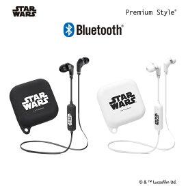 Bluetooth 4.1搭載 ワイヤレスステレオイヤホン シリコンポーチ付き【STAR WARS スターウォーズ ロゴ 小物入れ イヤホン シリコン製 シンプル テレワーク 在宅 お家時間 リモートワーク 巣ごもり】