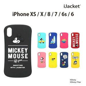 ディズニーiPhoneX/8・7・6s・6用シリコンケースiJacket