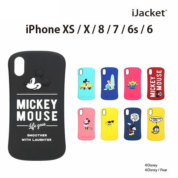 ディズニー iPhone X / 8・7・6s・6用 シリコンケース iJacket【耐衝撃 アイフォン X iPhone iPhone8 アイフォン8ケース ディズニーミッキー ミニー リトルグリーンメン マイク MIL-STD-810Gクリア シリコンケース 】
