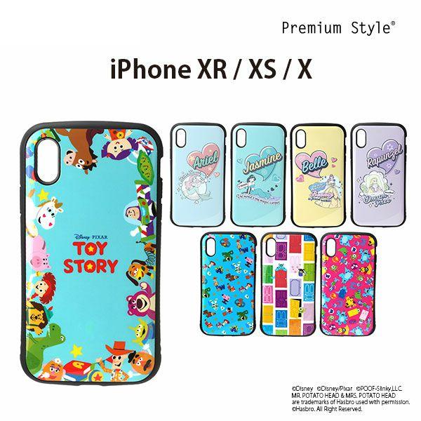 ディズニー iPhoneXR iPhone XS iPhone X ハイブリッドタフケース【スマホケース ディズニー iphonex アイフォンテン アールケース iphone xs ケース プレミアム