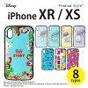 ディズニーiPhoneXRハイブリッドタフケース新iPhone新アイフォン
