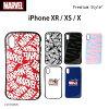 MARVELマーベルiPhoneXRiPhoneXSハイブリッドタフケースアイフォンXRアイフォンXs