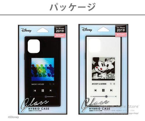 iPhone11ガラスハイブリッドケース