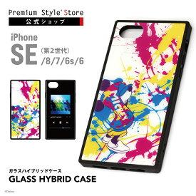 iPhone SE(第2世代)/8/7/6S/6用 ガラスハイブリッドケース【ケース ディズニー 光沢 アイフォン iPhone ミッキー 9H ガラス かっこいい SE第2世代 SE2 se2 8 7 6s 6 カバー 】