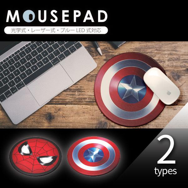 マーベルキャラクター マウスパッド