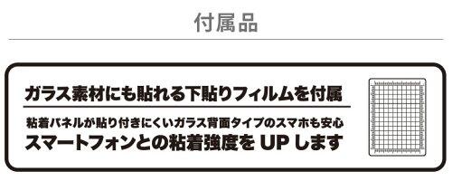 【予約販売】【2019年4月19日頃入荷予定】リングホルダー