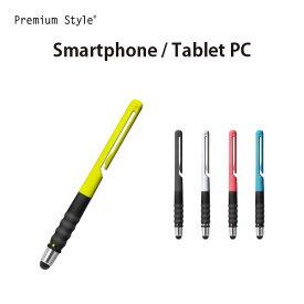 Premium Style プレミアムスタイル タッチペン シリコンタイプ