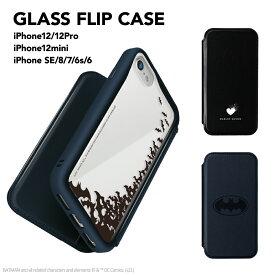 iPhone 12/12 Pro用 、iPhone 12 mini用、iPhone SE(第2世代)/8/7/6s/6用ガラスフリップケース [バットマン] [ハーレイ・クイン]