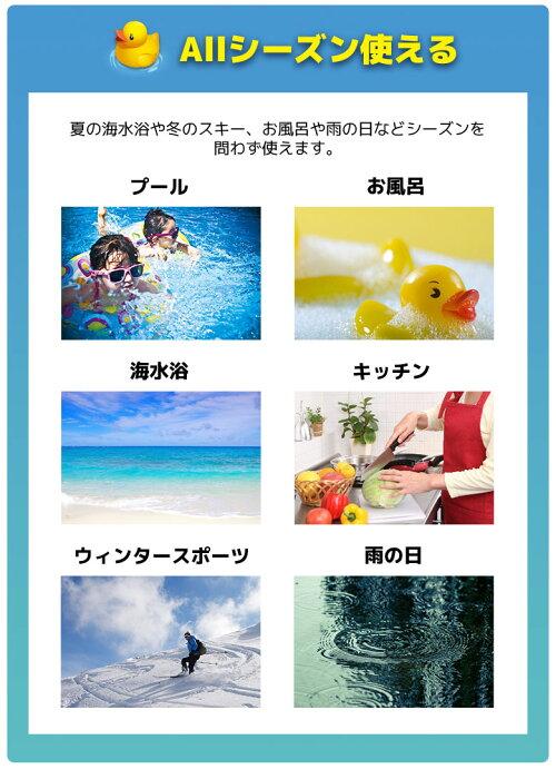 【予約販売】【2019年7月10日頃入荷予定】防水ポーチクリア