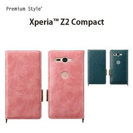 アウトレット Xperia XZ2 Compact 用 フリップカバー PUレザー ダメージ加工シリーズ【エクスペリア XZ2 コンパクト フリップ 手帳型 カバー ケース シンプル カード入れ付 ICカード カードポケット スマホ スマートフォン Android アンドロイド SO-05K】