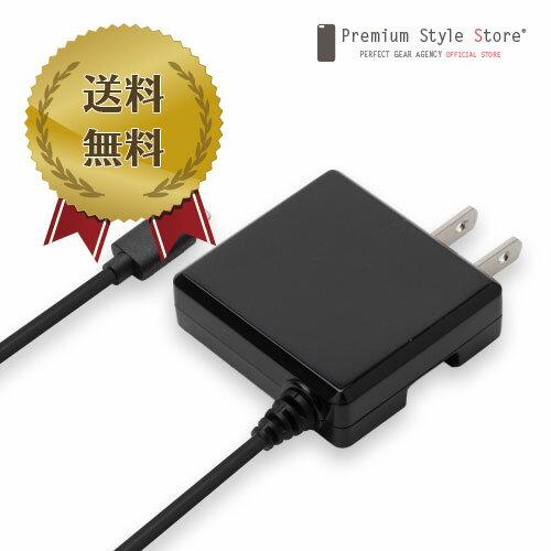PGAAPPLE社MFI認証LightningAC充電器ブラックPG-IP5LGAC01BK