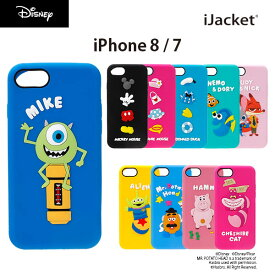 0c2336f3dc ディズニー iPhone8/7 シリコンケース【アイフォン8ケース ディズニー Disney エイリアン リトルグリーンメン
