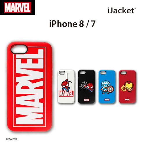 マーベルiPhone7用シリコンケース