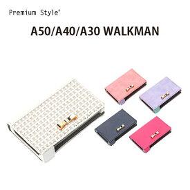 Premium Style WALKMAN A50/A40/A30用 フリップカバー 【オシャレ 手帳型 かわいい シンプル レディース ウォークマン ケース WALKMANケース  a50 sony 】