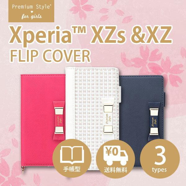 Premium Style for girls Xperia XZs/XZ用 フリップカバー ダブルリボン