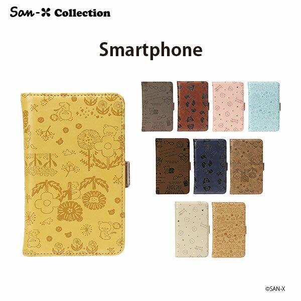 サンエックス San-x Collection マルチフリップカバー【iPhone6s iPhone6 ケース iPhoneSE iPhone5s miraie KYL23 AQUOS EVER SH-04G AQOUS SERIE SHV32 San-x サンエックス かわいい リラックマ コリラックマ すみっコぐらし アイフォン スマホケース iJacket】