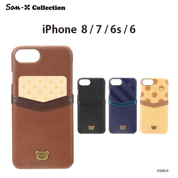 Rilakkuma Style iPhone8/7/6s/6用 ハードケース ポケット付き リラックマ【カードポケット おしゃれ シンプル 大人っぽい メンズ レディース ユニセックス リラックマ アイフォン スマホカバー スマホケース 】