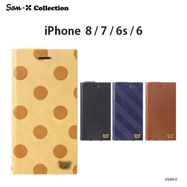 Rilakkuma Style iPhone8/7/6s/6用 オールPUレザーフリップカバー リラックマ【カードポケット おしゃれ シンプル 大人っぽい メンズ レディース ユニセックス リラックマ アイフォン スマホカバー 手帳型カバー 】