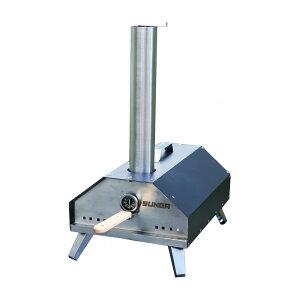 SUNGA ピザ窯 ポータブル ピザオーブン バーベキューグリル ステーキグリル マルチクッキングオーブン BBQ キャンプ アウトドア 家庭用 ピザ オーブン Pizza oven ピザ釜 ペレット