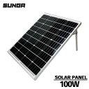 【複数割クーポンあり】 ソーラーパネル 100W 小型 高変換効率 18V-12V 自立スタンド MC4延長ケーブル 日本語マニュアル付属 / アメリ…