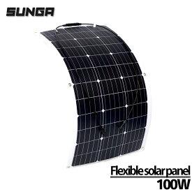 SUNGA フレキシブル ソーラーパネル 100W 18V 高変換効率 アメリカメーカーセル採用 単結晶シリコンパネ 太陽光発電 ソーラーチャージャー 車中泊 キャンプ
