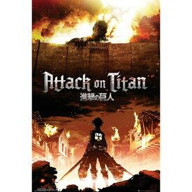 ATTACK ON TITAN 進撃の巨人 - Key Art / ポスター 【公式 / オフィシャル】