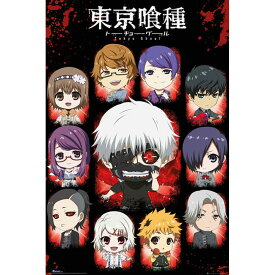 TOKYO GHOUL 東京喰種 - チビ集合 / ポスター 【公式 / オフィシャル】