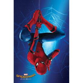 SPIDERMAN スパイダーマン Homecoming (Hang) / ポスター 【公式 / オフィシャル】