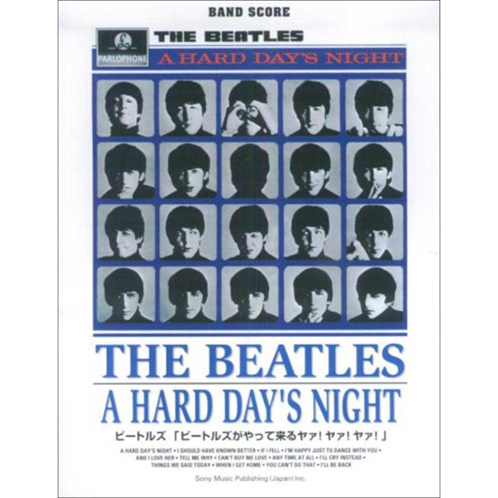 BEATLES ビートルズ バンド・スコア ビートルズ「ビートルズがやって来るヤァ!ヤァ!ヤァ!」 / 楽譜・スコア