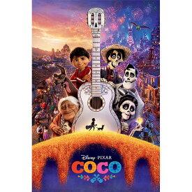 COCO リメンバー・ミー - Guitar / ポスター 【公式 / オフィシャル】