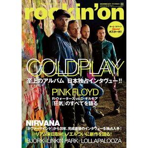 COLDPLAY コールドプレイ (結成25周年 ) - rockin'on 2011年11月号 / 雑誌・書籍