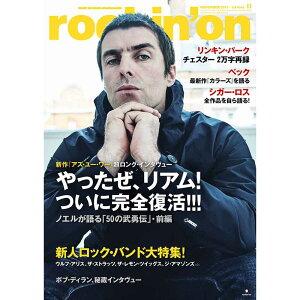 OASIS オアシス (結成30周年 ) - rockin'on 2017年11月号 / 雑誌・書籍