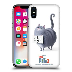 SECRET LIFE OF PETS ペット - Chloe Cat ハード case / iPhoneケース 【公式 / オフィシャル】