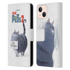 SECRET LIFE OF PETS ペット - Chloe Cat レザー手帳型 / iPhoneケース 【公式 / オフィシャル】